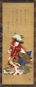 Katsukawa Shunsho - Shakkyo, the Lion Dance, around 1787-88