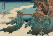 Katsushika Hokusai - The Hanging-cloud Bridge at Mount Gyodo near Ashikaga, about 1834