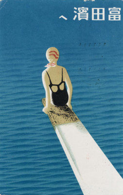 Artist Unknown, Japanese - To Tomita Beach, 1936