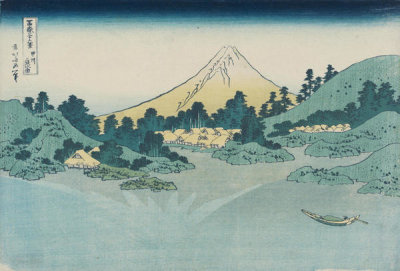 Katsushika Hokusai - Reflection in Lake Misaka, Kai Province (Koshu Misaka suimen), about 1830-31
